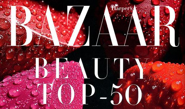 TOP-50 продуктов 2017 года по версии Harper's Bazaar Украина