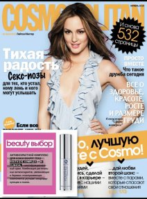 Beauty-выбор: iS CLINICAL® YOUTH EYE™ COMPLEX