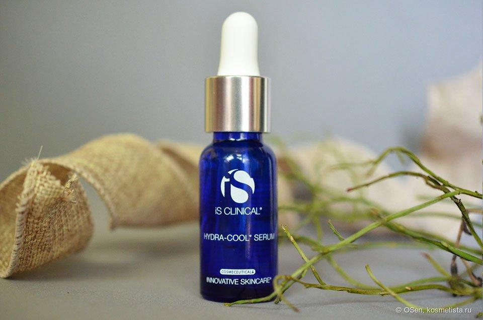 Hydra-Cool® Serum | Обзор в бьюти-блоге Beauty4Four
