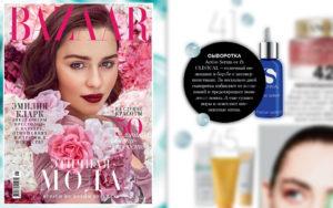 Продукты iS CLINICAL® в TOP-50 продуктов 2017 года по версии Harper's Bazaar Украина!