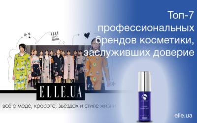 Топ-7 профессиональных брендов косметики, заслуживших доверие ELLE