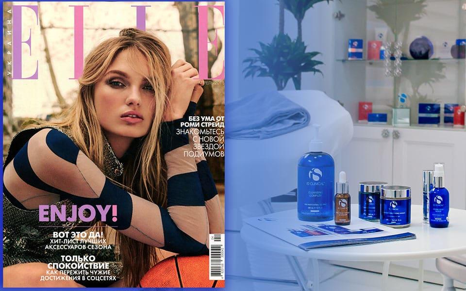 Ритуал месяца по версии журнала Elle