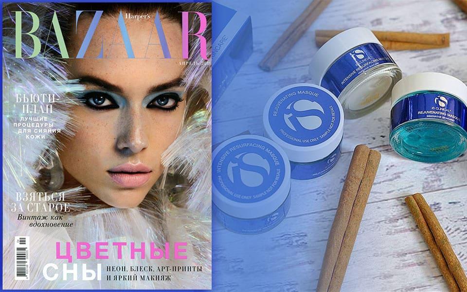 План действий: топовые косметологические процедуры по версии Harper's Bazaar