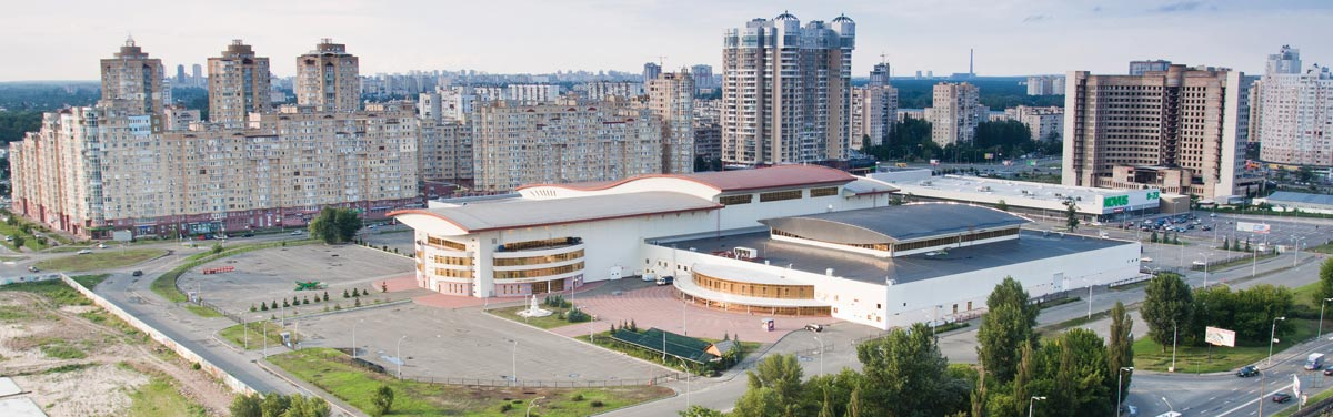 Международный выставочный центр (Броварской проспект, 15), Киев, Украина